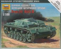 Немецкое штурмовое орудие Stug.III Ausf.B (German assault gun Stug.III Ausf.B)