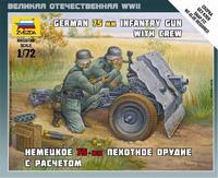Немецкое 75-мм пехотное орудие с расчетом