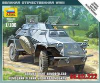 Немецкий бронеавтомобиль Sdkfr 222