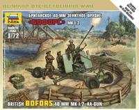 """Британское 40-мм зенитное орудие """"Бофорс"""" Mk - 1/2"""