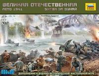 """Игра настольная """"Великая Отечественная Война. Битва за Дунай"""""""