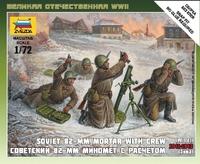 Советский 82-мм миномет с расчетом 1941-1943 (зима)