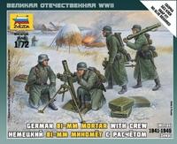 Немецкий 81-мм миномет с расчетом 1941-1945 (зима)