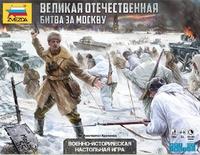 Игра настольная Великая Отечественная. Битва за Москву