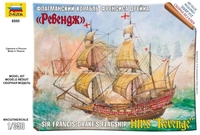 Флагманский корабль Френсиса Дрейка Ревендж