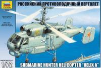 Ka-27 Soviet submarine hunter helicopter
