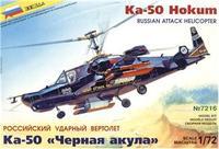 Ka-50 Hokum Russian attack helicopter