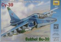 ZVE7217 Sukhoi Su-39 tank killer interceptor