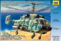 Вертолет огневой поддержки Ка-29 Helix