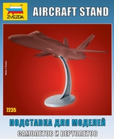 Подставка для моделей самолетов и вертолетов