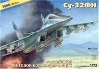 Российский бомбардировщик Су-32ФН