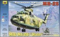Mil Mi-26 'HALO' Soviet heavy helicopter