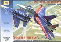 Су-27 «Русские витязи«