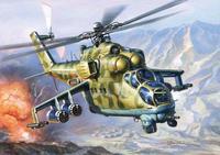 Советский ударный вертолет Ми-24В/ВП «Крокодил«