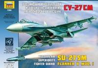 Российский многоцелевой истребитель СУ-27СМ