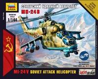 Советский ударный вертолет Ми-24В