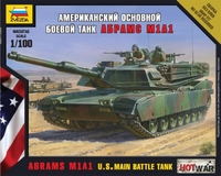 Американский основной боевой танк Абрамс А1М1
