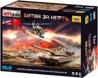 """Игра настольная """"Hot War: Битва за нефть"""""""