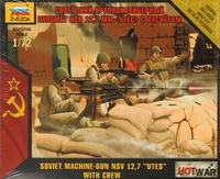 """Советский крупнокалиберный пулемет НСВ 12,7 мм """"Утес"""" с расчетом"""