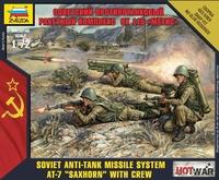 """Советский противотанковый ракетный комплекс 9К115 """"Метис"""""""