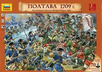 """Военно-историческая настольная игра """"Полтава 1709г"""""""