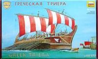 Греческая триера