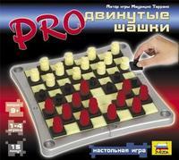 Настольная игра: Pro-двинутые шашки