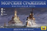 """Настольная игра: """"Морские сражения"""""""
