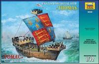 """Английский средневековый корабль """"Томас"""""""