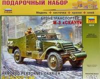 """Подарочный набор с моделью БТР М3 """"Скаут"""""""