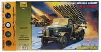 """Подарочный набор с моделью миномета БМ-13 """"Катюша"""""""