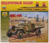 """Подарочный набор с моделью автомобиля """"ЗиС-5B"""""""