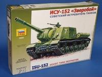 """Подарочный набор с моделью """"ИСУ-152"""""""