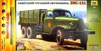 """Подарочный набор с моделью грузовика """"ЗиС-151"""""""