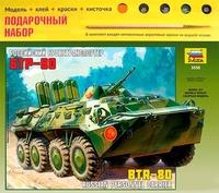 Подарочный набор с моделью БТР-80