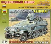 Подарочный набор с моделью бронетранспортера