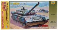 Подарочный набор с моделью танка Т-80БВ