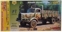 Подарочный набор с моделью автомобиля L 4500A