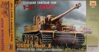 """Подарочный набор с моделью танка """"Тигр"""""""