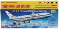Подарочный набор с моделью самолета Ил-86