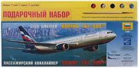 Подарочный набор с моделью самолета Boeing 767-300