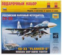 Подарочный набор с моделью самолета Су-33