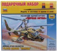 """Подарочный набор с моделью вертолета """"Черная акула"""""""
