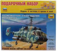 Подарочный набор с моделью вертолета Ка-29