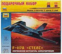 """Подарочный набор с моделью самолета F-117 """"Стелс"""""""