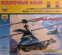 """Подарочный набор с моделью вертолета """"Черный призрак"""""""