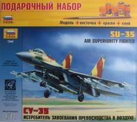 Подарочный набор с моделью самолета Су-35