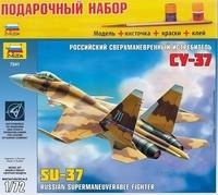 Подарочный набор с моделью самолета Су-37