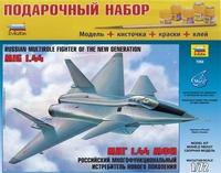 """Подарочный набор с моделью самолета """"МиГ 1.44"""""""