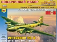 """Подарочный набор с моделью самолета """"Пе-8"""""""